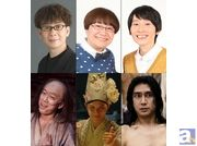 『西遊記~はじまりのはじまり~』吹替キャストに山寺宏一さん決定!
