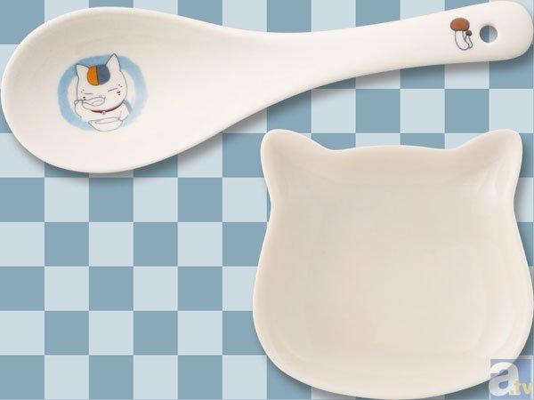 ▲レンゲ:約14cm、小皿:約7cm