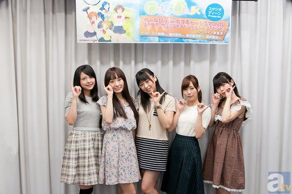 『わーなびっ.jk』ピクチャードラマDVD発売記念イベントレポ