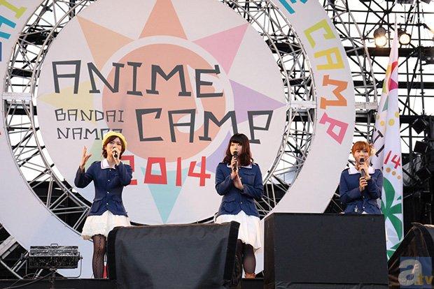 【BANDAI NAMCO ANIME CAMP 2014】大人気作品が夢の共演! トーク&ライブで盛り上がった「ガールズ&パンツァー、翠星のガルガンティア、バディ・コンプレックススペシャルステージ」をレポート-3
