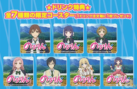 『アニ×サカ!!』第5戦は『ガルパン』VS『のうりん』! 渕上舞さん・尾崎真実さんも来場するコラボイベントの詳細が判明-4