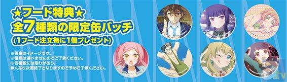 『アニ×サカ!!』第5戦は『ガルパン』VS『のうりん』! 渕上舞さん・尾崎真実さんも来場するコラボイベントの詳細が判明-5