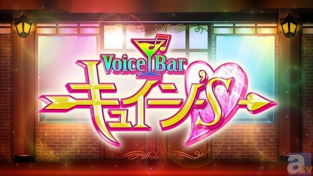 声優トークバラエティーの新番組が放送開始! 初回ゲストは小山力也