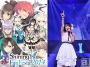 水樹奈々さんや神谷浩史さんを始め、豪華声優陣がライブや朗読劇等を繰り広げた「シャイニングファンフェスタ2014」をレポート!