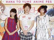 【花とゆめアニメ祭】トークショーに加え、まさかのライブも……!! 『神様はじめました』ステージイベント「第2期はじめました」レポート