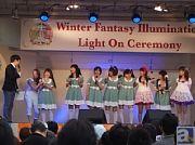 11月3日の「浜松町グリーン・サウンドフェスタ ~浜祭~」は大盛況! TRUEさん・StylipS・彩音さんらによるライブステージも開催!