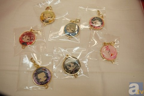 BROTHERS CONFLICT-9