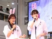 【AGF2014】田丸篤志さんと中澤まさともさんが「うさ夫」に変身!? 「ボクとセカイのWEBラジオ AGF2014特別出張版」速報レポ