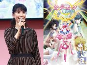 第二期も待ち遠しい! アニメ『美少女戦士セーラームーンCrystal』のスペシャルトークイベントがAGF2014で開催!! メインキャスト5人が登場した豪華なステージの模様を、詳細にレポート!
