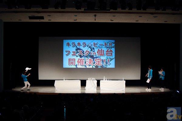 Trignalソロ曲収録の企画ミニアルバム発売が決定!「Trignalのキラキラ☆ビートRフェスタin仙台 2017 Winter」昼の部レポート-18