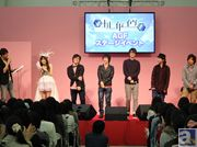 【AGF2014】『カレイドイヴ』トークイベント速報レポ