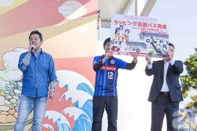 ▲茨城交通・任田社長(左)