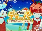 「みならいディーバ」ライブチケットが12月5日から一般販売開始!