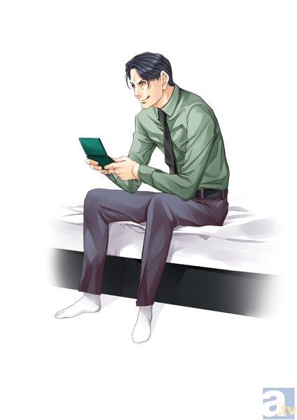 羽田勇介(CV.石川英郎)