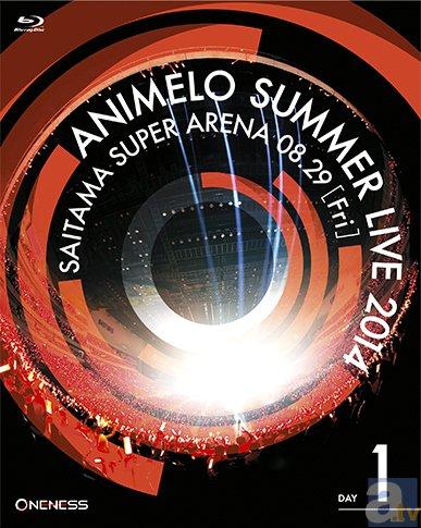 「アニサマ2014」のBDが、2015年3月25日発売決定!