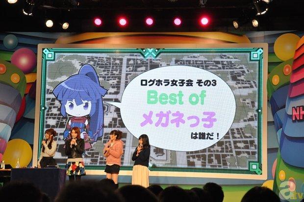 NHK@秋葉原2014『ログ・ホライズン』スペシャルステージレポ