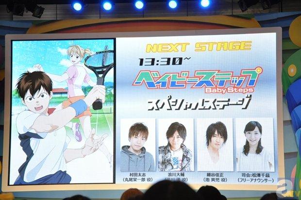 NHK@秋葉原2014『ベイビーステップ』スペシャルステージレポ