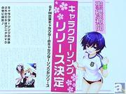 『ガールフレンド(仮)』2周年イベントにて「キャラクターソングの制作」「新作アプリのリリース」「アニメ紅白出演」が決定!