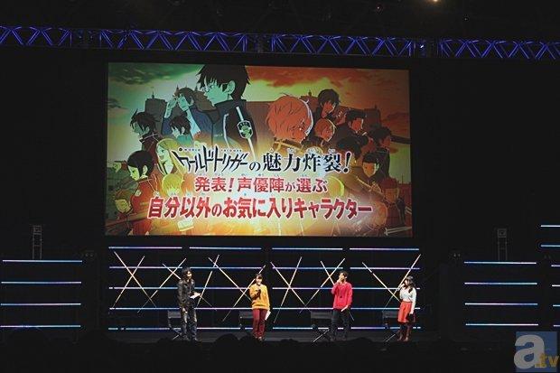 【JF2015】『ワールドトリガー』ステージレポ