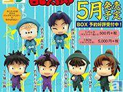 『忍たま乱太郎』のデフォルメフィギュア「カラコレ」が2種、全10体が発売決定!