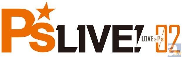P's LIVE! 02より、高森さん&津田さんのコメ動画公開!