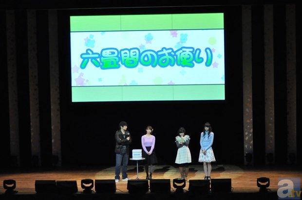 『六畳間の侵略者!?』BD/DVD発売記念イベントをレポート!