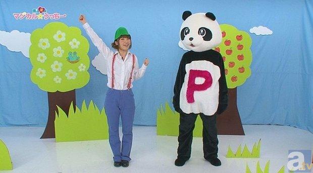 『魔法笑女マジカル☆うっちー』DVD第三弾発売記念イベが開催決定