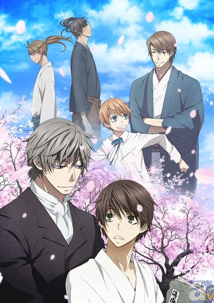 【Blu-ray】OVA Hybrid Child 第1巻