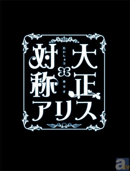 """""""ツキプロ×リコグリ""""ミックスユニット『Noir Révolution』(島﨑信長さん・石川界人さん・平川大輔さん)が歌う「Rouge Noir」より公式インタビュー到着!-3"""
