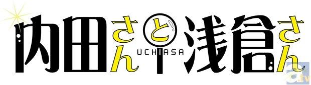声優・内田彩さん&飯田里穂さん出演「アニメージュ」創刊40周年記念イベントが1/20開催決定! A応Pをゲストに、トークやミニライブを実施-3