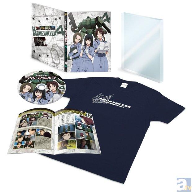 テレビアニメ『白銀の意思 アルジェヴォルン』より、BD&DVD第4巻とラジオCD第2巻が発売! オリジナルTシャツ他のBD特典やCD収録内容を大紹介!-3