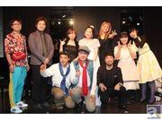 「声優だけのジャズパーティーVol.11」が、3月15日開催!