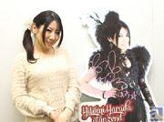 「自分が歌ってきた曲なのに、曲の持つパワーがそれぞれ強過ぎて」――原田ひとみさん 1stアルバム『glänzend』発売記念インタビュー【前編】