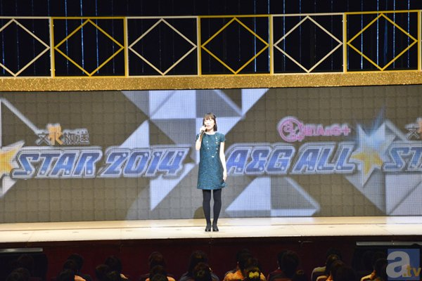 浅野真澄さん、井口裕香さんら人気ラジオ番組のパーソナリティが集結! 『文化放送 A&Gオールスター2014』レポートの画像-2