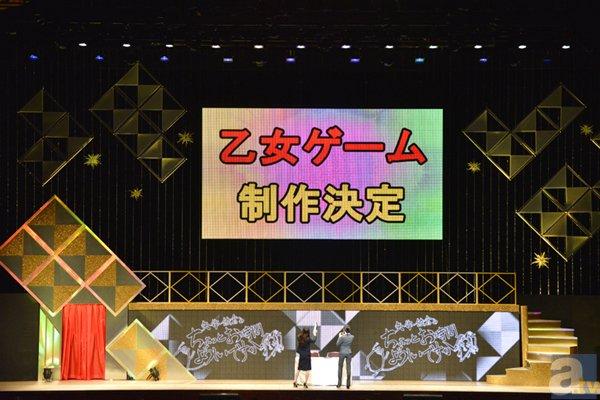 花江夏樹さん、岡本信彦さんら大人気声優が一夜限りでコラボ! 「文化放送A&Gオールスター2015」詳細レポート-14