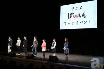 アニメ『ばらかもん』ファンイベント昼の部 速報レポ