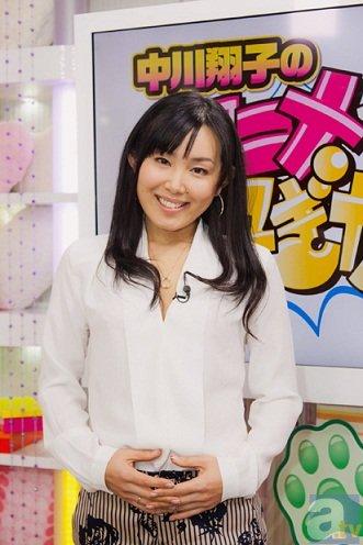 『中川翔子のアニメが好ぎだーーっ!』、新井里美さん登場回レポ