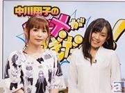 NOTTV『中川翔子のアニメが好ぎだーーっ!』、新井里美さんが登場した第19、20回収録レポート