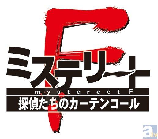 5pb.最新ゲームが大集結の「5pb.祭り2015」が開催決定!