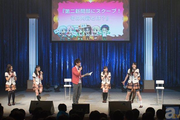 OP&ED、各ソロ曲に新曲も初披露! 人生相談テレビアニメーション「人生」スペシャルイベント『人生は楽しい!』レポート-8