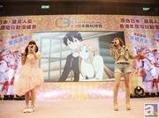 藍井エイルさん&春奈るなさん、ゲーム『ソードアート・オンライン –ロスト・ソング-』ダブル主題歌を香港C3でライブ初披露!