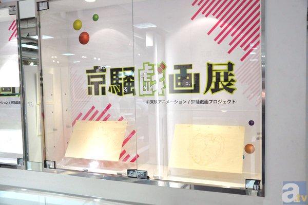 『京騒戯画』原画展示会&林祐己さんによるサイン会レポート! リクエストを受けたキャラをその場で描く最高のファンサービス-2