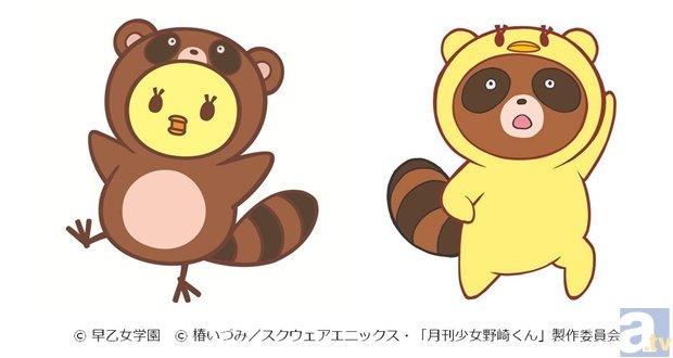 アニメジャパン2015より、オフィシャルグッズ第一弾詳細発表