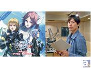 オンラインRPG『PHANTASY STAR ONLINE 2』ドラマCD第二弾キャストインタビュー:カスラ役・神谷浩史さん