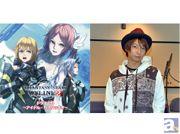 オンラインRPG『PHANTASY STAR ONLINE 2』ドラマCD第二弾キャストインタビュー:ヒューイ役・柿原徹也さん