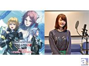 オンラインRPG『PHANTASY STAR ONLINE 2』ドラマCD第二弾キャストインタビュー:リサ役・花澤香菜さん