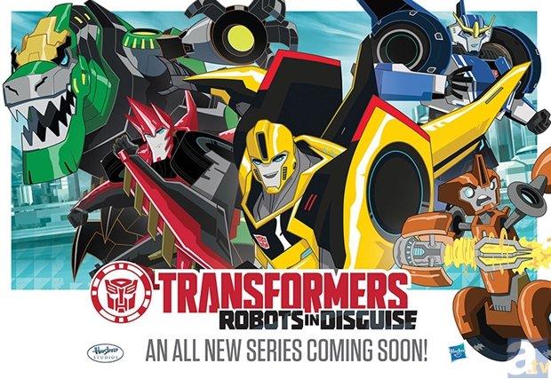 ポリゴン・ピクチュアズが『トランスフォーマー』最新作の制作を発表