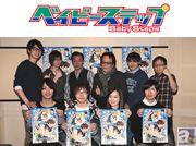 TVアニメ『ベイビーステップ』細谷佳正さん、神谷浩史さんら第2シリーズ出演キャストインタビュー