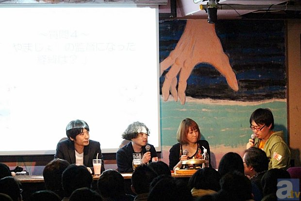 原作、監督、声優が参加の『山田くんと7人の魔女』イベントレポ