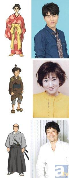 ▲上から入野自由さん、矢島晶子さん、藤原啓治さん